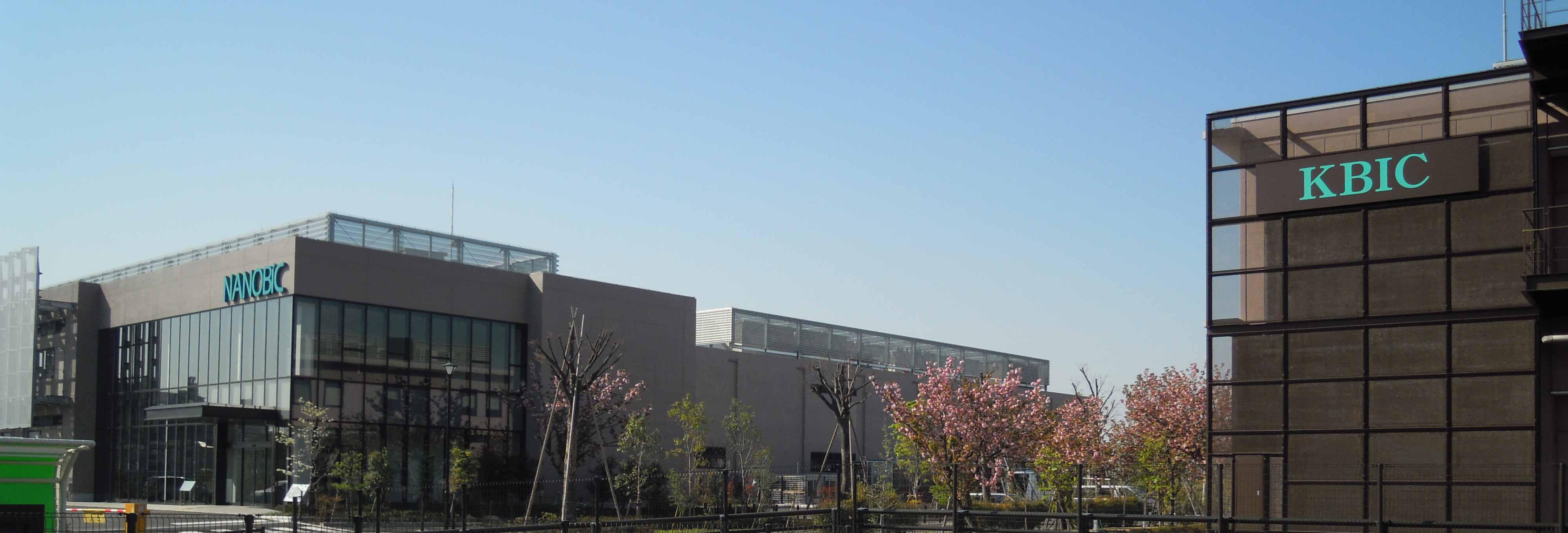 新川崎・創造のもり事業概要を表す画像