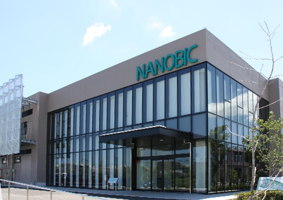 ナノ・マイクロ産学官共同研究施設の画像