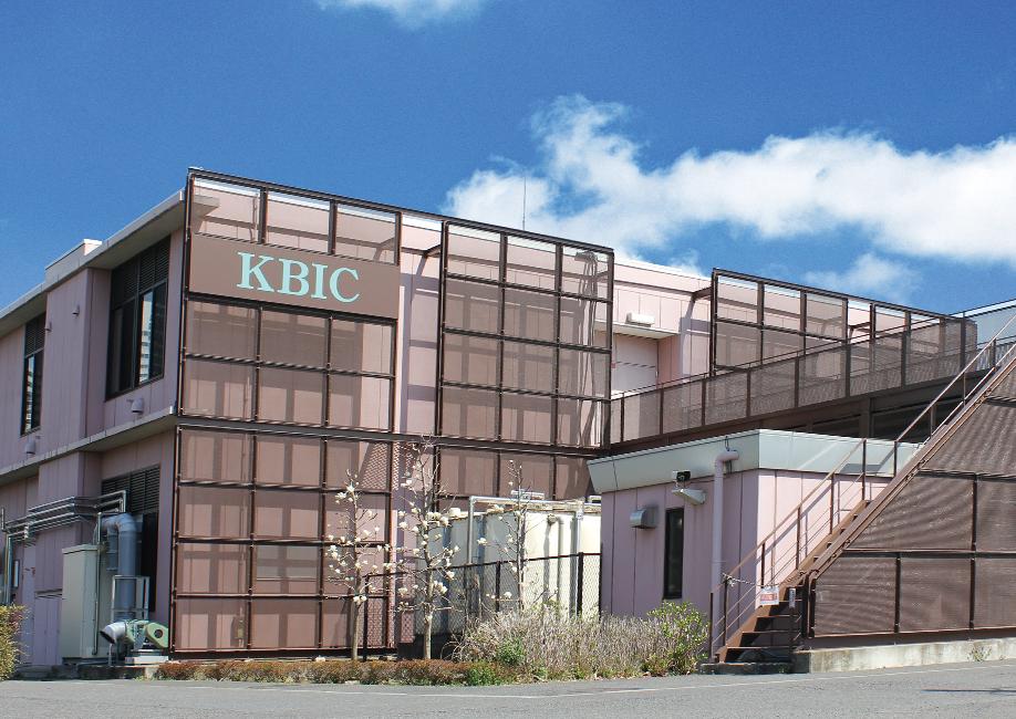 KBIC本館の画像