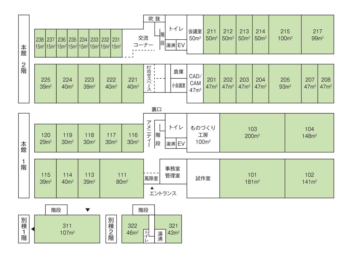 KBIC本館のフロアマップ