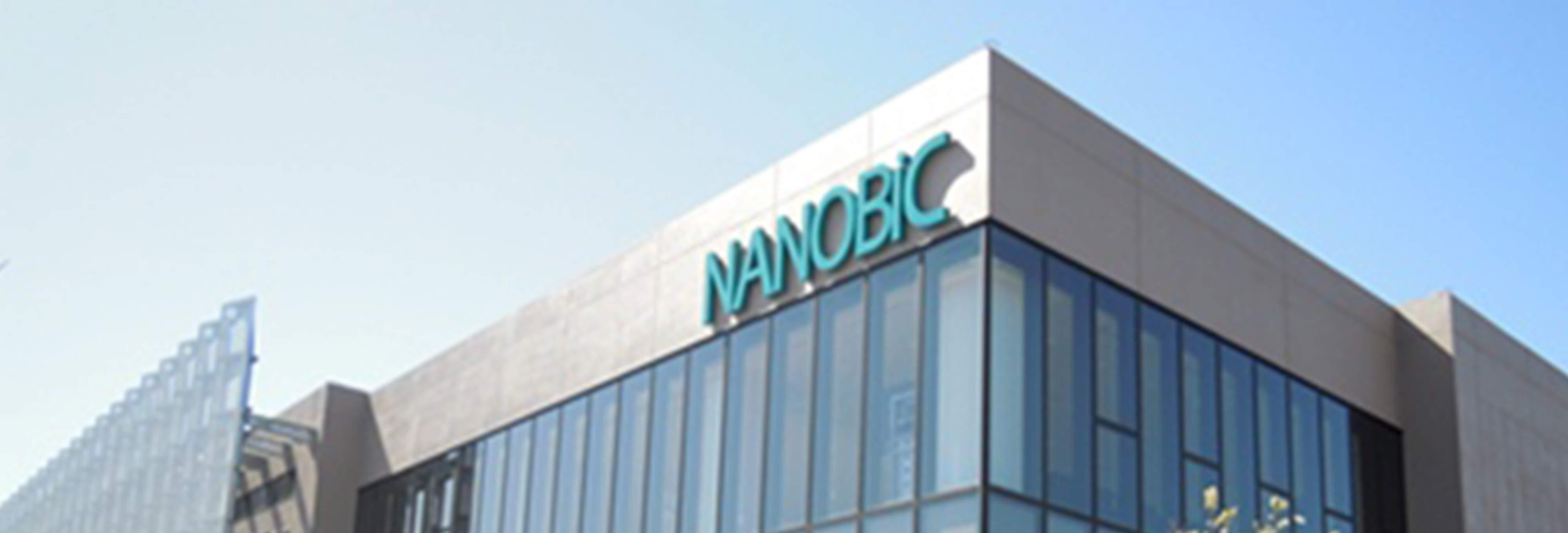 NANOBIC事業概要に関する画像