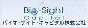 バイオ・サイト・キャピタル株式会社ロゴ
