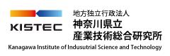 神奈川県立産業技術総合研究所ロゴ