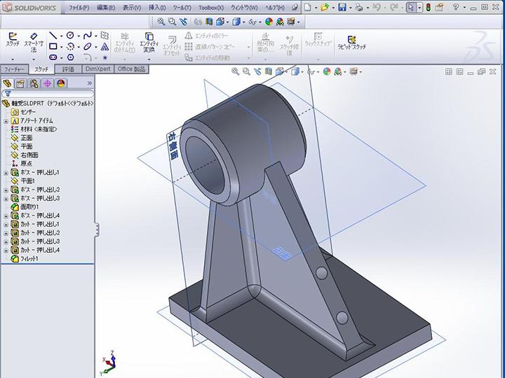 3次元CAD Solid Works(ソリッドワークス)初級講座の画像