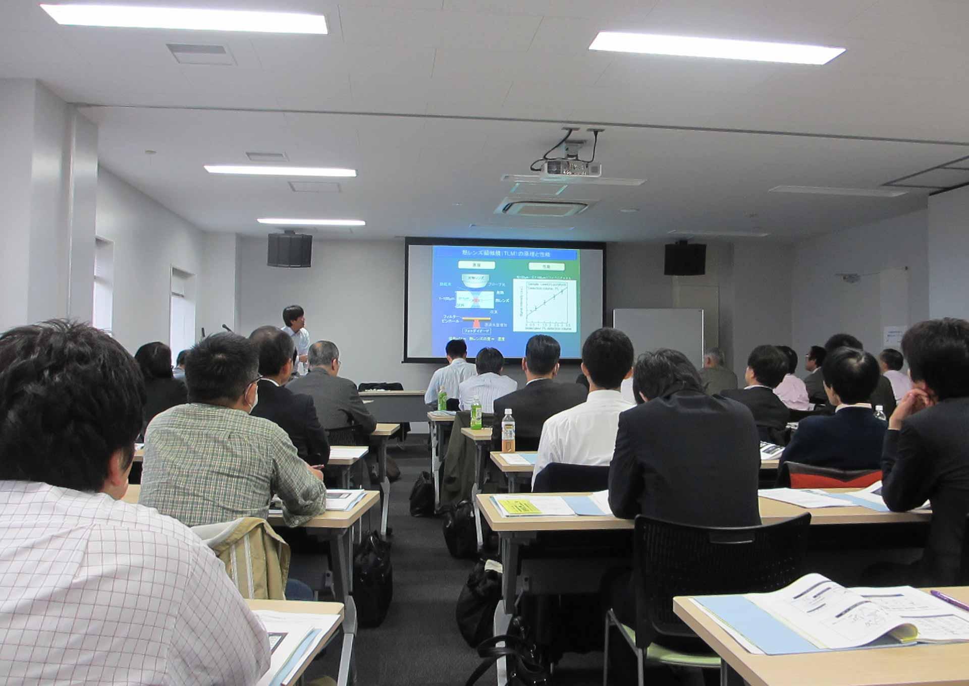 セミナー・講座を開催に関する画像