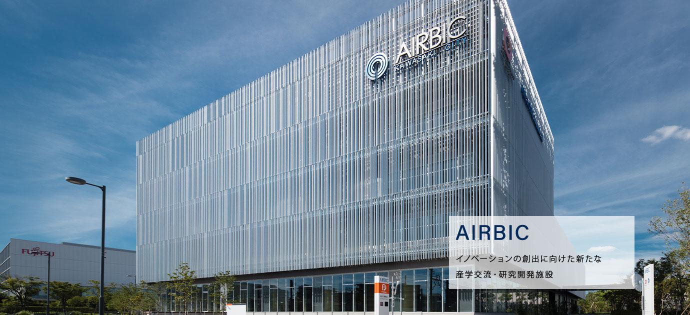 AIRBICの画像