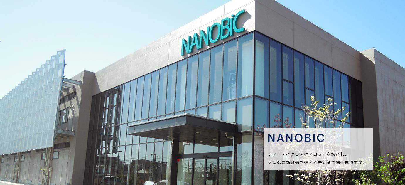 NANOBIC外観の画像