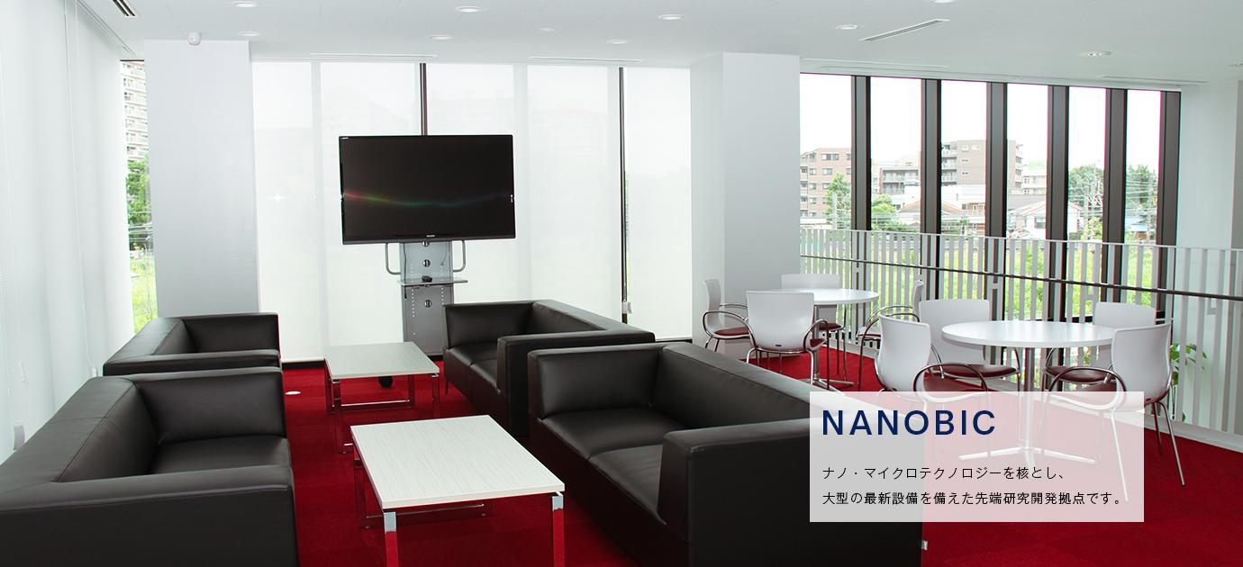 NANOBIC内観の画像