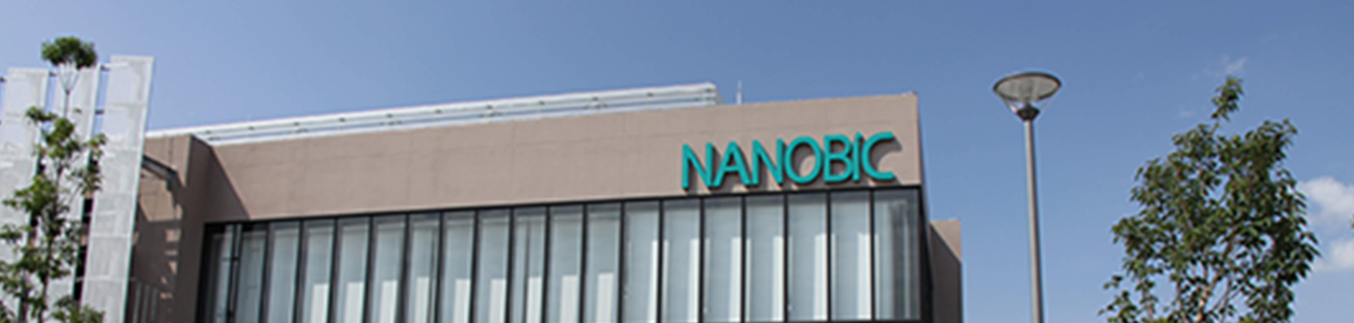 NANOBIC事業概要ページを表す画像