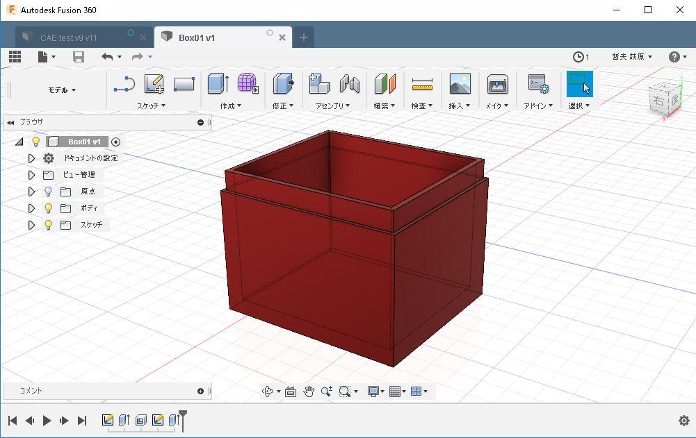 3次元CAD Fusion(フュージョン)の画像